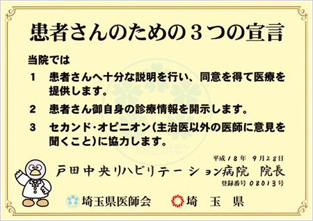 guide_01
